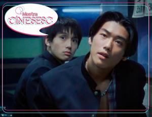 CineSesc: O Cinema do Japão dos anos 80 e 90 | Kids Return: De Volta às Aulas @ Sesc Arsenal - Cinema