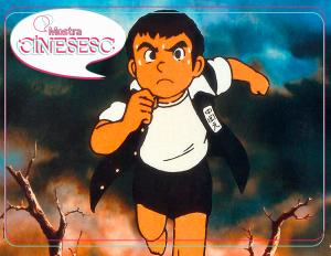 Gen, Pés Descalços - Parte 1   Cinesesc - Cinema @ Sesc Rondonópolis