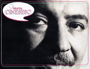 CineSesc - Dê Lembrança a Todos @ Cinema - Sesc Arsenal