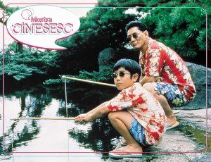 CineSesc - Verão Feliz @ Cinema - Sesc Arsenal